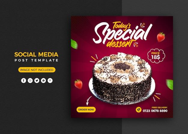 Promoción de redes sociales de pastel y plantilla de diseño de publicación de banner de instagram PSD Premium