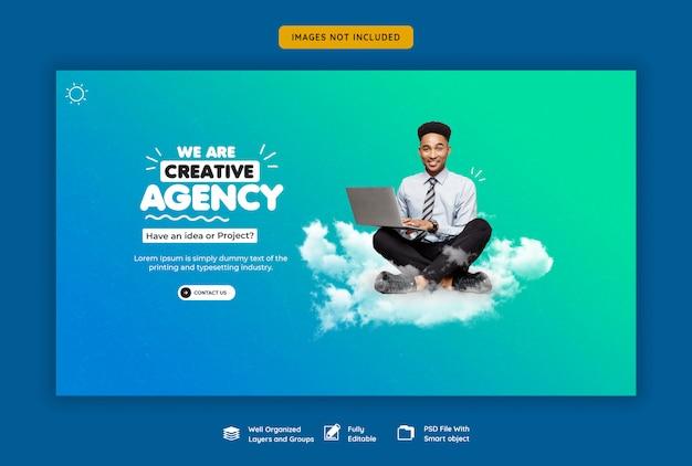 Promozione aziendale e modello di banner web creativo Psd Premium