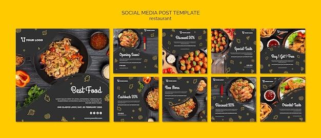 Publicación de restaurante en redes sociales PSD gratuito
