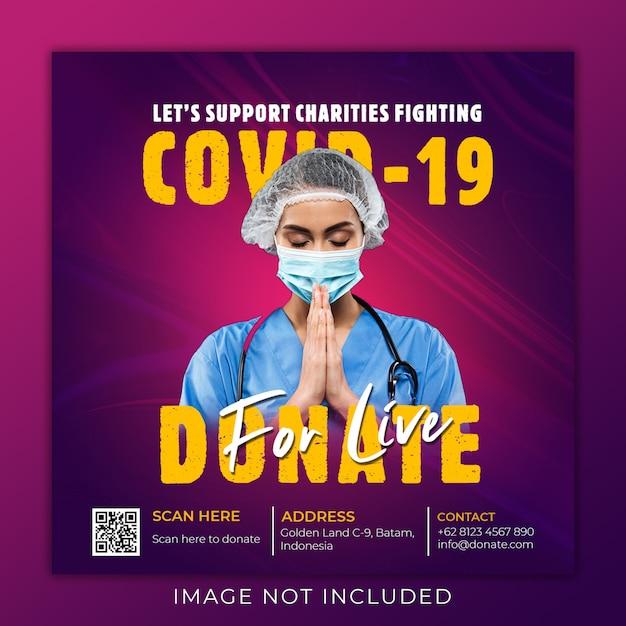 Raccolta fondi di beneficenza per combattere il coronvirus Psd Premium