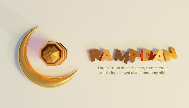 Ramadan kareem achtergrond met gouden tekst Premium Psd