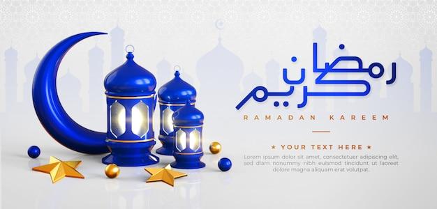 Ramadan kareem islamitische begroeting achtergrond met blauwe halve maan, lantaarn, ster en arabische patroon en kalligrafie Premium Psd