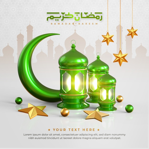 Ramadan kareem islamitische begroeting achtergrond met groene halve maan, lantaarn, ster en arabische patroon en kalligrafie Premium Psd