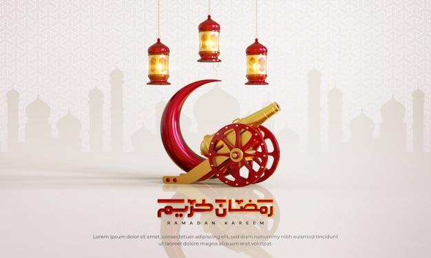 Ramadan kareem islamitische begroeting achtergrond met halve maan, kanon, lantaarn en arabische patroon en kalligrafie Premium Psd