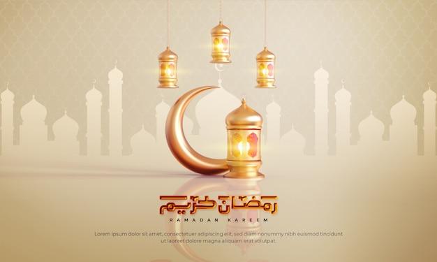 Ramadan kareem islamitische begroeting achtergrond met halve maan, lantaarn en arabische patroon en kalligrafie Premium Psd