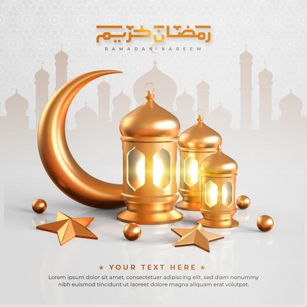 Ramadan kareem islamitische begroeting achtergrond met halve maan, lantaarn, ster en arabische patroon en kalligrafie Premium Psd