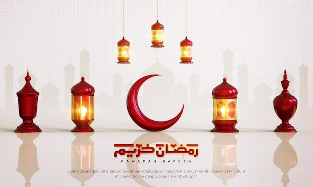 Ramadan kareem islamitische begroeting achtergrond met halve maan, lantaarn, trofee en arabische patroon en kalligrafie Premium Psd