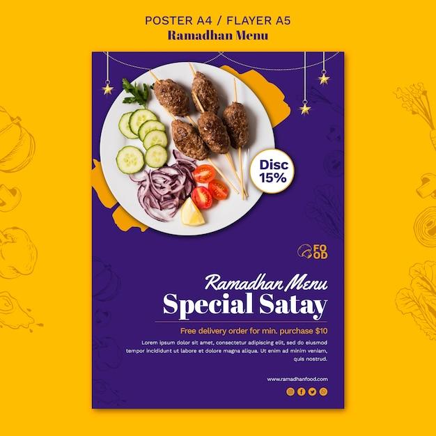 Ramadhan menu poster concept Gratis Psd