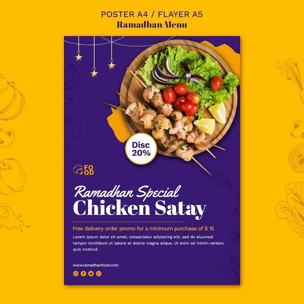 Ramadhan menu poster thema Gratis Psd