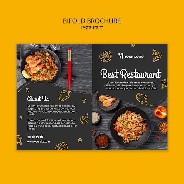 Restaurant brochure sjabloon Gratis Psd