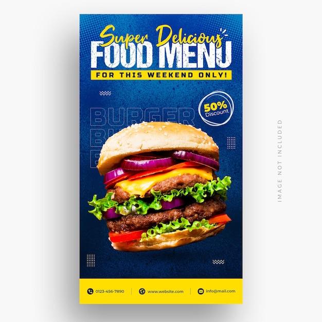 Restaurant sociale media-sjabloon voor spandoek Premium Psd