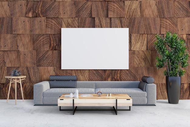 Salón con pared de madera y marco de maqueta PSD Premium