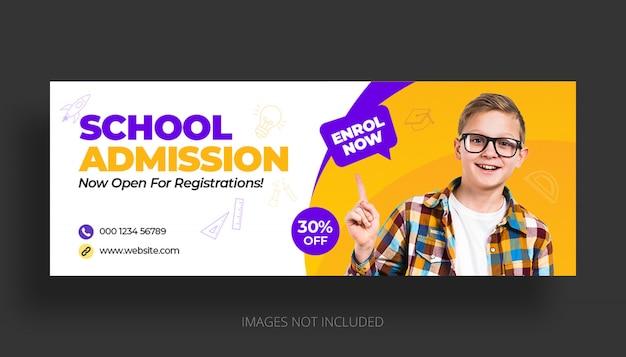 Schoolonderwijs toelating facebook voorbladsjabloon Premium Psd