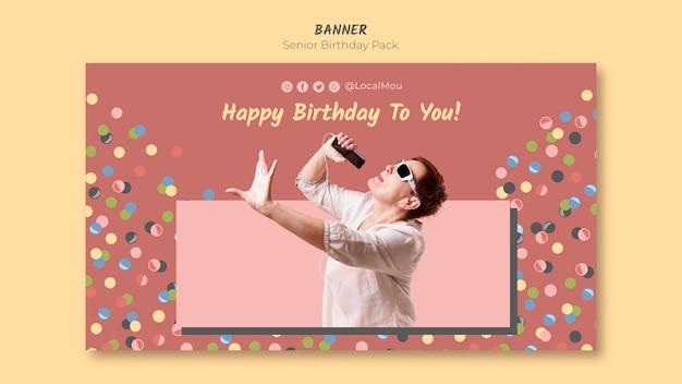 Senior verjaardag sjabloon voor spandoek Gratis Psd