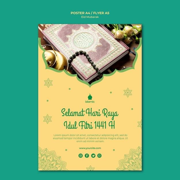 Sjabloon folder voor eid mubarak Gratis Psd