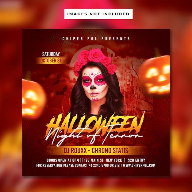 Sjabloon halloween night of terror flyer Premium Psd
