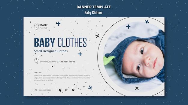 Sjabloon voor babykleding-spandoek Gratis Psd