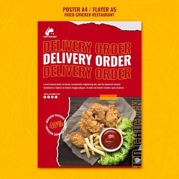 Sjabloon voor folder van de bestelling van gebakken kip Gratis Psd
