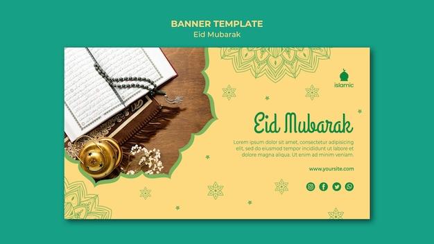 Sjabloon voor horizontale spandoek voor eid mubarak Gratis Psd