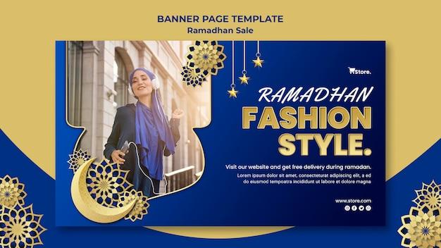 Sjabloon voor horizontale spandoek voor ramadan verkoop Gratis Psd