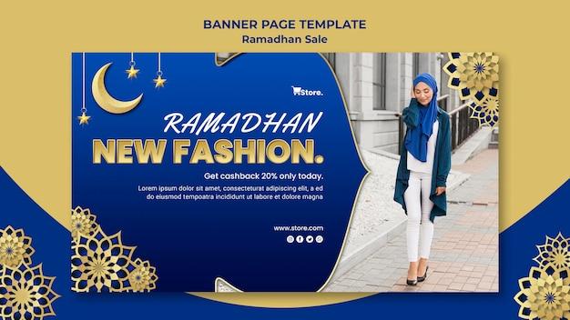 Sjabloon voor horizontale spandoek voor ramadan verkoop Premium Psd