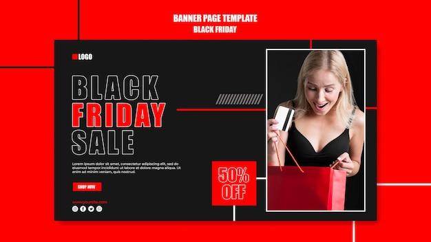 Sjabloon voor horizontale spandoek voor zwarte vrijdag winkelen Gratis Psd