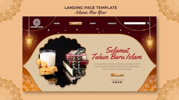 Sjabloon voor islamitische nieuwjaarslandingspagina Gratis Psd