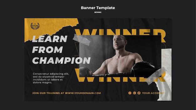 Sjabloon voor spandoek boksen training Gratis Psd