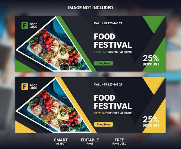 Sjabloon voor spandoek facebook festival Premium Psd