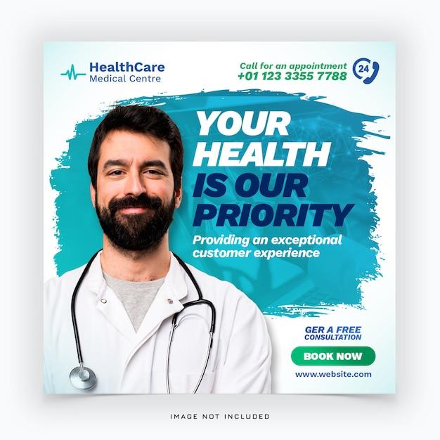Sjabloon voor spandoek medische gezondheid Premium Psd