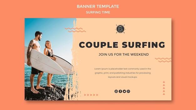 Sjabloon voor spandoek surf concept Gratis Psd