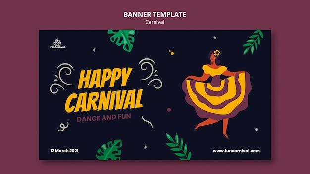 Sjabloon voor spandoek van carnaval Gratis Psd