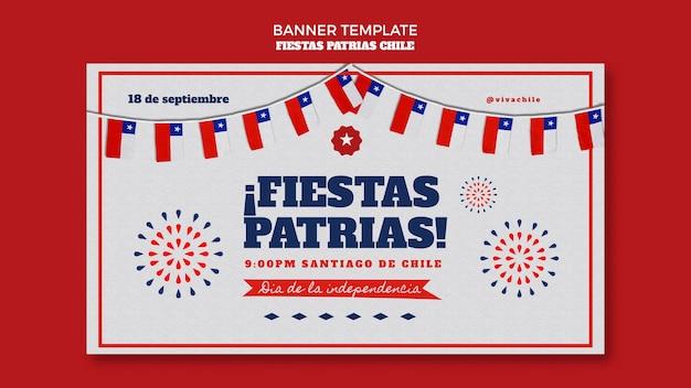 Sjabloon voor spandoek van de internationale dag van chili Gratis Psd