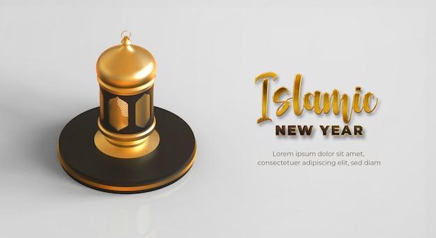 Sjabloon voor spandoek van islamitische nieuwjaar Premium Psd