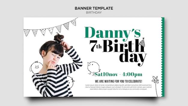Sjabloon voor spandoek van verjaardag uitnodiging kaart Gratis Psd