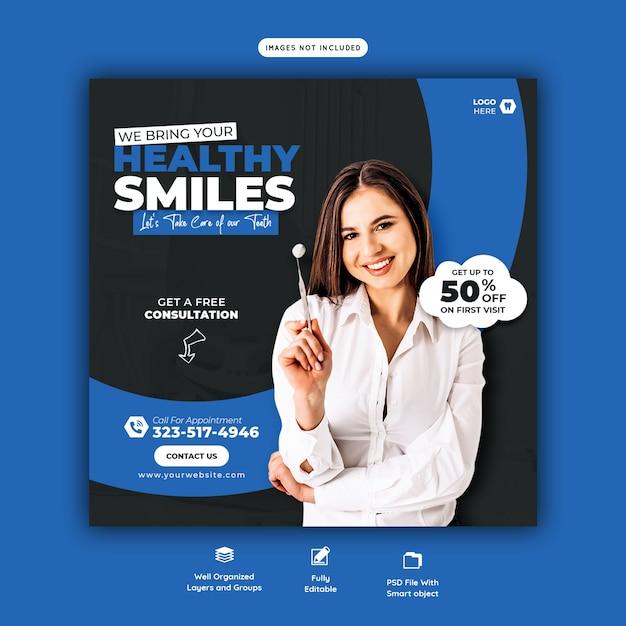 Sjabloon voor spandoek voor tandarts en tandheelkundige zorg sociale media Gratis Psd