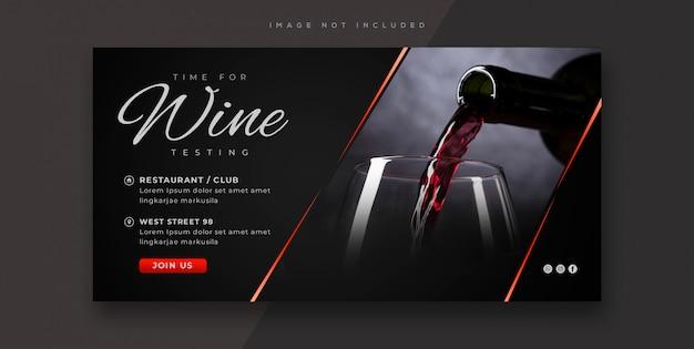 Sjabloon voor spandoek wijnproeverij Premium Psd
