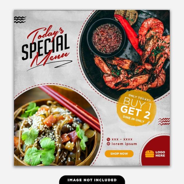 Social media banner post food special menu Premium Psd