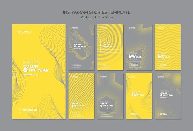 Social media verhalen met kleur van het jaar Gratis Psd