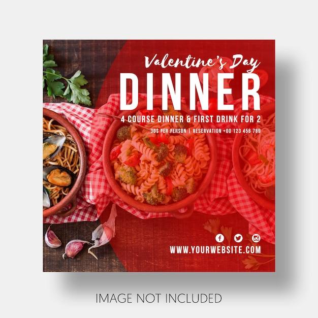 Sociale sjabloon restaurant valentijnsdag Gratis Psd