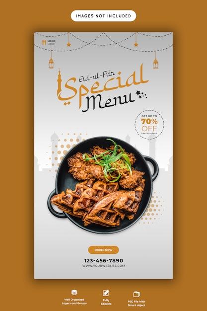 Speciaal eid ul fitr food menu instagram verhaal psd Premium Psd