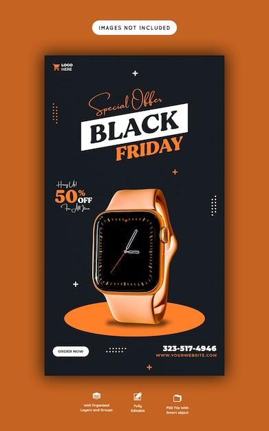 Speciale aanbieding zwarte vrijdag instagram en facebook verhaalbannersjabloon Gratis Psd