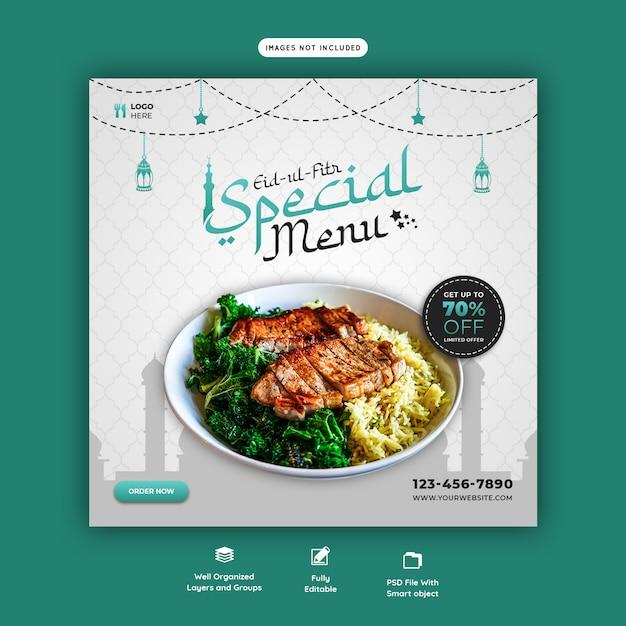 Speciale eid ul fitr food menu sociale media banner psd Premium Psd