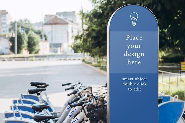 Stazione di noleggio bici da città, modello Psd Premium
