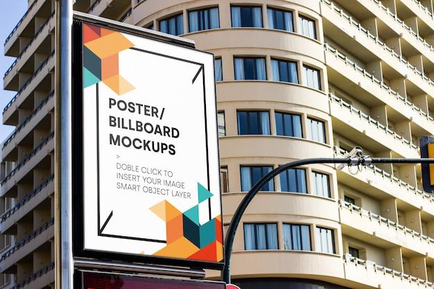 Stedelijke billboard mockup Gratis Psd