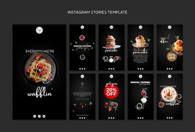 Storie di instagram di design del ristorante brunch Psd Gratuite