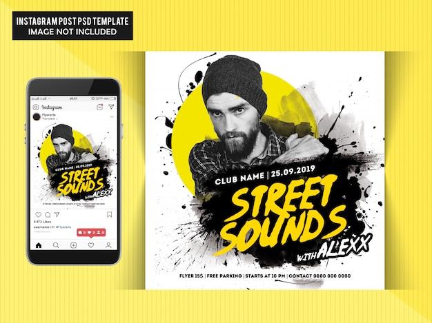 Street flys party flyer Psd Premium