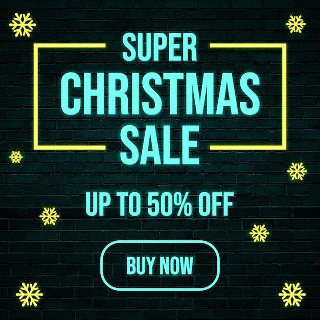 Super banner de venta cuadrado de navidad PSD Premium