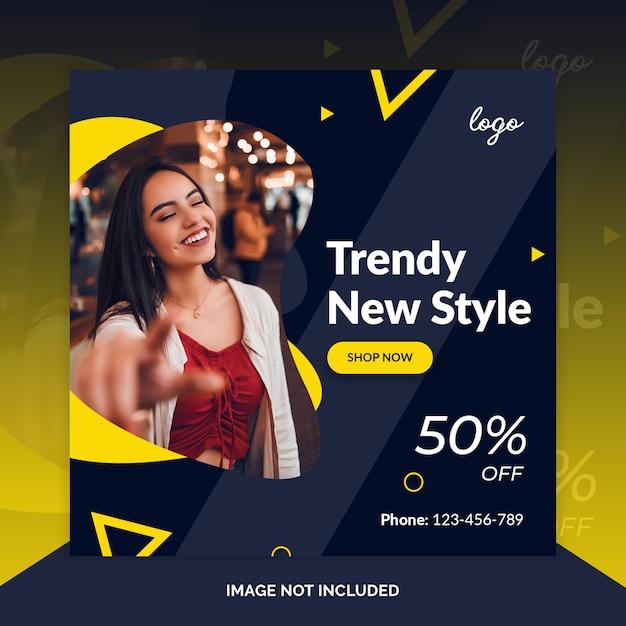 Super gran venta moda promo oferta oferta banner cuadrado PSD Premium