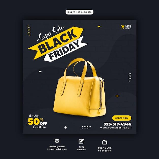 Super verkoop zwarte vrijdag sociale media sjabloon voor spandoek Gratis Psd